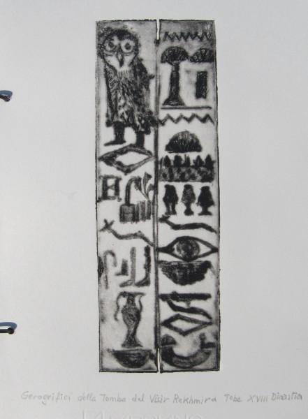 l'arca dell'arte – gerogrifici egizi – pag 7